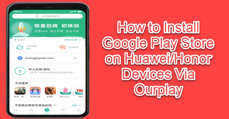 Play Store on Huawei Ourplay